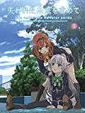 【Amazon.co.jp限定】失われた未来を求めて 1 (2Lサイズビジュアルアートブロマイド付) [Blu-ray]