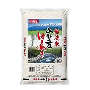 【精米】山形県産 無洗米 はえぬき 5kg 平成26年産