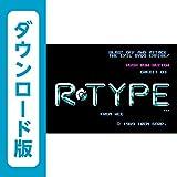 R-TYPE [WiiUで遊べるPCエンジンソフト][オンラインコード]