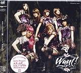 シングルV「WANT!」 [DVD]