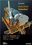 Autodesk Inventor 2013公式トレーニングガイド Vol.2 (Autodesk official training gui)