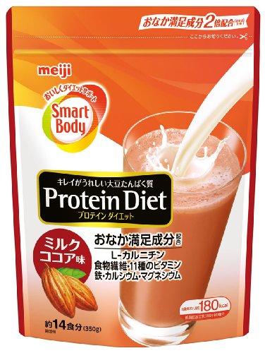 明治 スマートボディ プロテインダイエット 約14食分(350g) ミルクココア