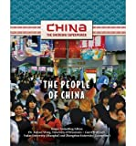 img - for [(The People of China )] [Author: Shu Shin Luh] [Aug-2013] book / textbook / text book