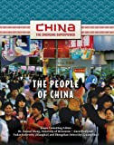 img - for The People of China (China: The Emerging Superpower) book / textbook / text book