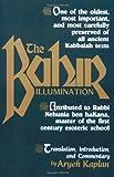 The Bahir