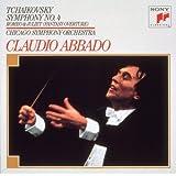 チャイコフスキー:交響曲第4番/ロメオとジュリエット