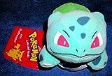 """BULBASAUR 1998 Pokemon Bean Bag Plush 5"""""""