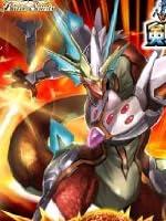 バトルスピリッツ 剣刃編 第3弾 【光輝剣武】 ブースターパック [BS21] (BOX)