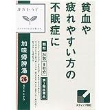 【第2類医薬品】加味帰脾湯エキス顆粒クラシエ 24包 ×4