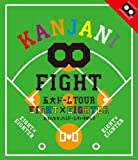 Image de Kanjani8 - 5Dai Dome Tour Eightxeighter (CARD) [Japan BD] TEXI-8802