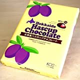 北海道ゼリーチョコレート【ハスカップ】