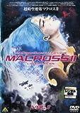 超時空要塞マクロスII Lovers,Again- [レンタル落ち] (全2巻) [マーケットプレイス DVDセット商品]