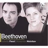Sonaten für Violine & Klavier (GA)