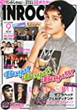 INROCK (イン・ロック) 2013年 9月号