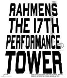 ラーメンズ第17回公演TOWER Bluray