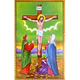 "Dolls Of India ""Crucifixion Of Jesus Christ"" Reprint On Paper - Unframed (85.09 X 59.69 Centimeters)"