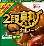 グリコ 2段熟カレー 中辛 小箱 80g×10個