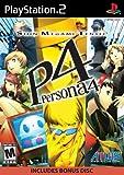 Shin Megami Tensei: Persona 4 - PlayStation 2