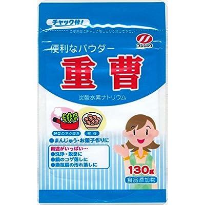 重曹 130g ×5袋 (食品添加物)
