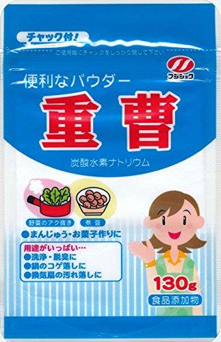 http://macaro-ni.jp/32802