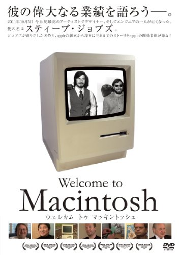 Welcome to Macintosh [DVD]