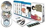 東のエデン 劇場版II Paradise Lost Blu-rayプレミアム・エディション【初回限定生産】