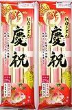 東亜食品 紅白うどん慶祝 270g×2袋