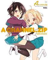 Aチャンネルビジュアルファンブック「Aチャンネル.zip」在庫復活