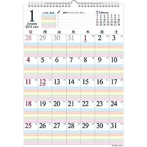 カレンダー カレンダー 2015 スケジュール : ... カレンダー 壁掛け カレンダー