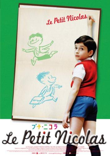 プチ・ニコラ [DVD]