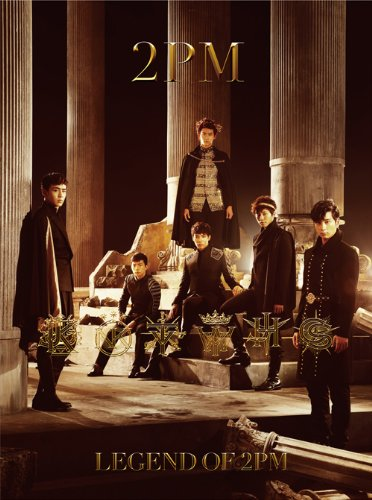 LEGEND OF 2PM(初回生産限定盤A)(DVD付)