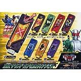 ガシャポン 仮面ライダーW DXサウンドカプセルガイアメモリ3 全8種セット