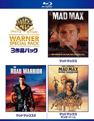 マッドマックス ワーナー・スペシャル・パック(3枚組)初回限定生産 [Blu-ray]