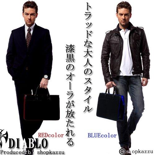 DIABLO KA-453 メンズ 牛革 ビジネスバッグ 【黒×赤】 [ウェア&シューズ]