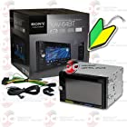 Brand New Sony In-dash 2DIN Double Din 6.1 Touchscreen Car Stereo DVD CD Player with Bluetooth & Aux-in + FREE Squash Air Fresheners