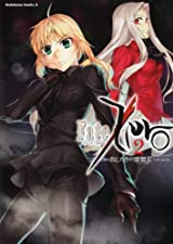 テレビアニメも好評な漫画版「Fate/Zero」第2巻レビュー