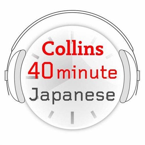40-Minute Japanese PDF