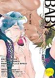 BABY Vol.01r (POE BACKS)