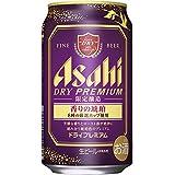 アサヒ スーパードライ ドライプレミアム 香りの琥珀 350ml×24本