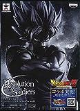 ドラゴンボールZ Resolution of Soldiers vol.1 超サイヤ人孫悟空 ブラックカラー モノクロ