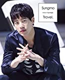 Sungmo Travel. -