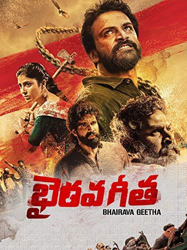 Bhairava Geetha (Telugu) on Amazon Prime Video UK