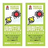 紀文 調整豆乳 1000ml  12本セット(6本×2) 常温保存可能