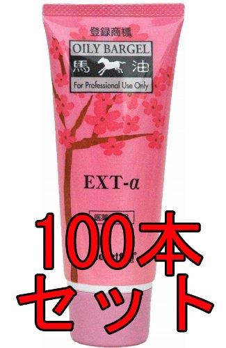 ハートフル 薬用オイリーバージェル EXTーa 65g