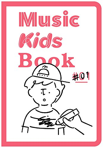 Music Kids Book ♯1