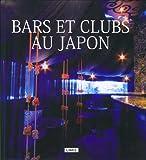 echange, troc Nepilly Ellen - Bars et Clubs au Japon