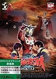 ウルトラマンレオ廉価版  Vol.13 [DVD]