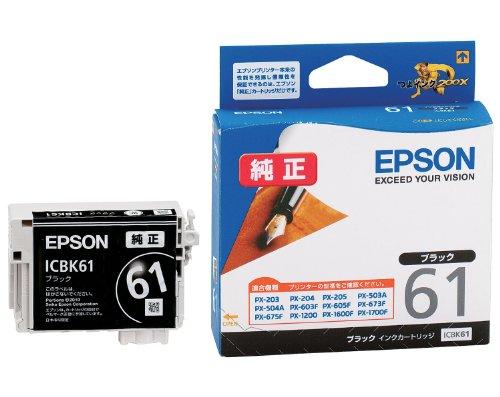 EPSON genuine ink cartridge ICBK61 black