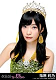 AKB48 公式生写真 恋するフォーチュンクッキー 劇場盤 恋するフォーチュンクッキー Ver. 【指原莉乃】