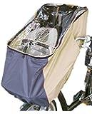 LAKIA(ラキア) 子供乗せ自転車用フロント用チャイルドシートレインカバー ゴールド  ゴールド